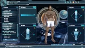 Les nouveaux gadgets de Phatasy Star Online 2 :