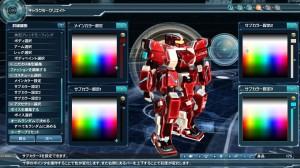 Les nouveaux gadgets de Phatasy Star Online 2 : Le robot